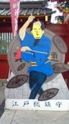 Zenigata