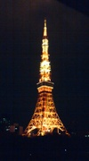 Yoru_tower