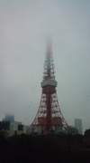 Asa_tower