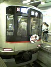 Den_train_1