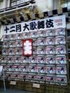Kabukiza12_1