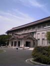 N_museum